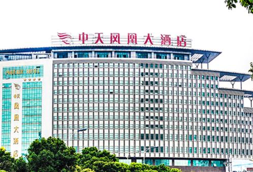 常州中天凤凰酒店